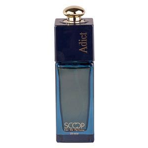 عطر زنانه مینی اسکوپ فرانسه ادیکت دیور 25 میل Scoop france Eau de parfum Addict Dior for women 25 ml