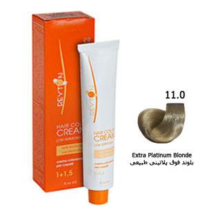 رنگ موی ریتون حداقل آمونیاک شماره 11/0 بلوند فوق پلاتینی طبیعی 120 میل Reyton Hair Color Low Amonia No 11/0 Extra Platinum Blonde 120 Ml