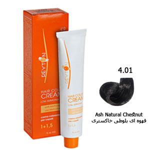 رنگ موی ریتون حداقل آمونیاک شماره 4/01 قهوه ای بلوطی خاکستری 120 میل Reyton Hair Color Low Amonia No 4/01 Ash Natural Chestnut 120 Ml