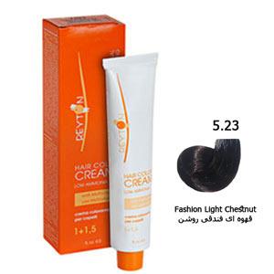 رنگ موی ریتون حداقل آمونیاک شماره 5/23 قهوه ای فندقی روشن 120 میل Reyton Hair Color Low Amonia No 5/23 Fashion Light Chestnut 120 Ml