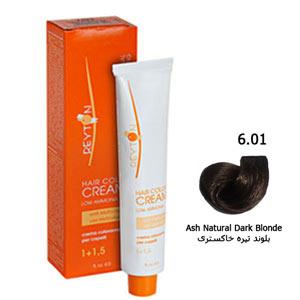 رنگ موی ریتون حداقل آمونیاک شماره 6/01 بلوند تیره خاکستری 120 میل Reyton Hair Color Low Amonia No 6/01 Ash Natural Dark Blonde 120 Ml