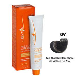 رنگ موی ریتون حداقل آمونیاک شماره 6EC بلوند تیره شکلاتی تلخ 120 میل Reyton Hair Color Low Amonia No 6EC Cold Chocolate Dark Blonde 120 Ml