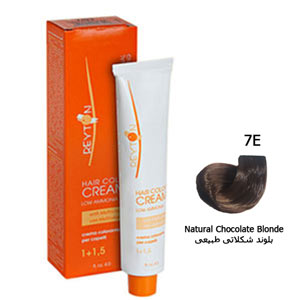 رنگ موی ریتون حداقل آمونیاک شماره  7E بلوند شکلاتی طبیعی 120 میل Reyton Hair Color Low Amonia No 7E Natural Chocolate Blonde 120 Ml