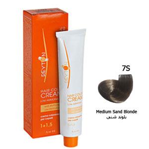 رنگ موی ریتون حداقل آمونیاک شماره 7S بلوند شنی 120 میل Reyton Hair Color Low Amonia No 7S Medium Sand Blonde 120 Ml