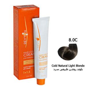 رنگ موی ریتون حداقل آمونیاک شماره 8/0C بلوند روشن طبیعی سرد 120 میل Reyton Hair Color Low Amonia No 8/0C Cold Natural Light Blonde 120 Ml