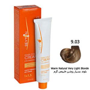 رنگ موی ریتون حداقل آمونیاک شماره 9/03 بلوند بسیار روشن طبیعی گرم 120 میل Reyton Hair Color Low Amonia No 9/03 Warm Natural Very Light Blonde 120 Ml