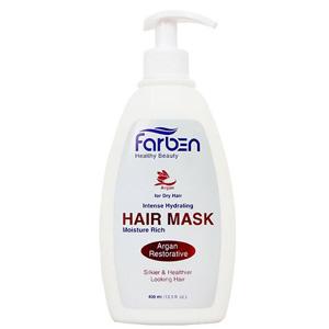 ماسک موی فاربن حاوی روغن آرگان حجم 400 میل Farben Argan Hair Mask 400ml