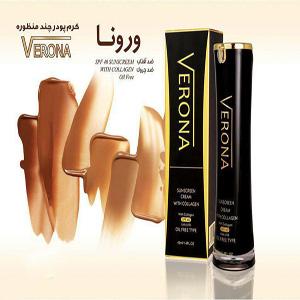 کرم پودر ورونا کد ۵۰۱  sunscreen cream verona 40 ml